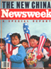 27_newsweek_june_1998_cover